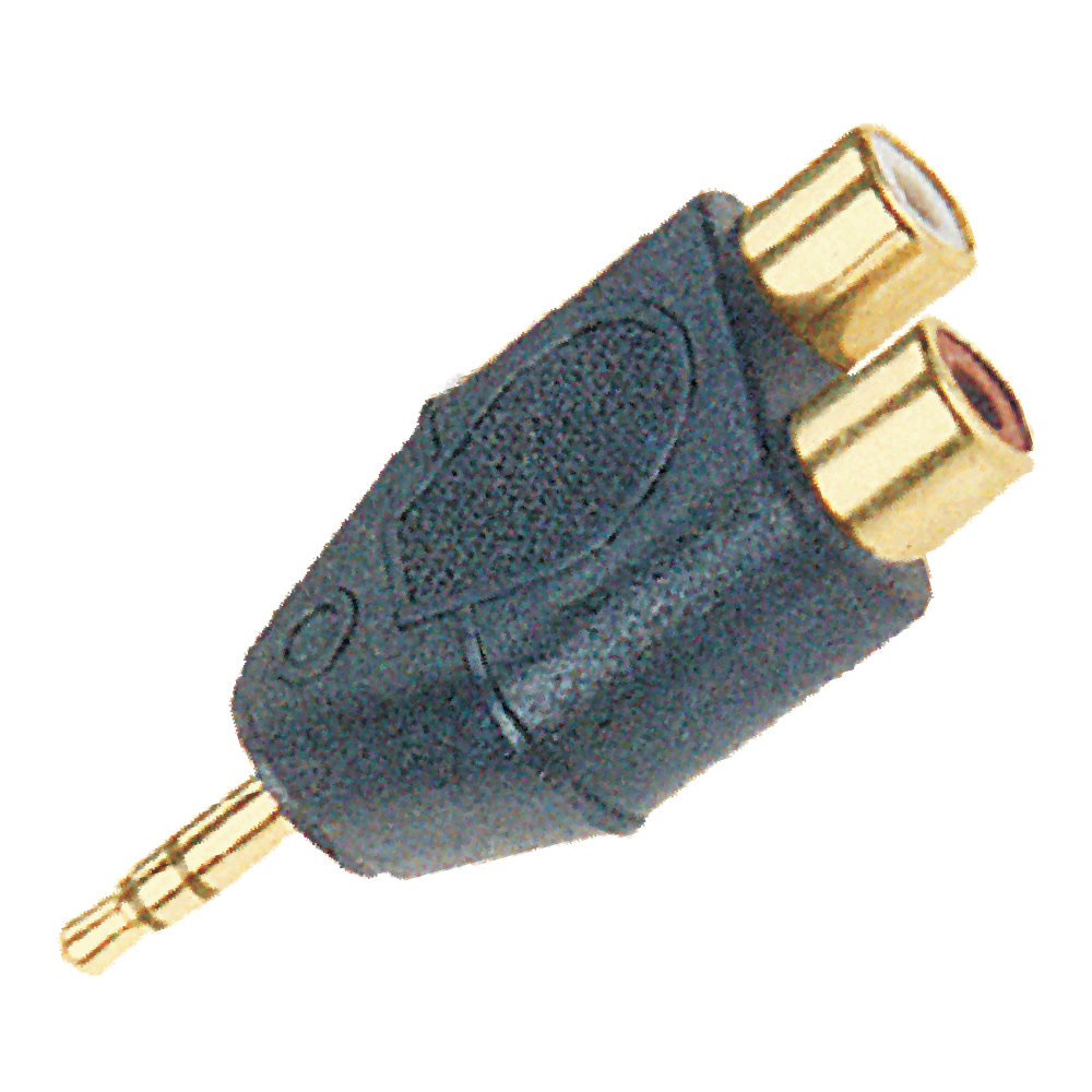 Productdisplay also 3 5mm To Xlr Wiring likewise Afd726e21f68e7e25c856b9320d1620d together with How To Replace A Stereo Connector And Salvage Audio Cables And Headphones likewise Xlr 4 Pin Wiring Diagram. on trs 3 5mm audio cable